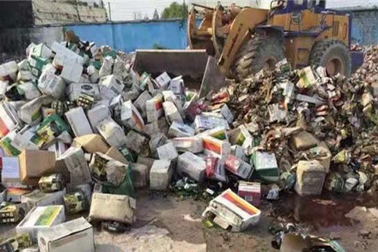 彭州工业垃圾回收